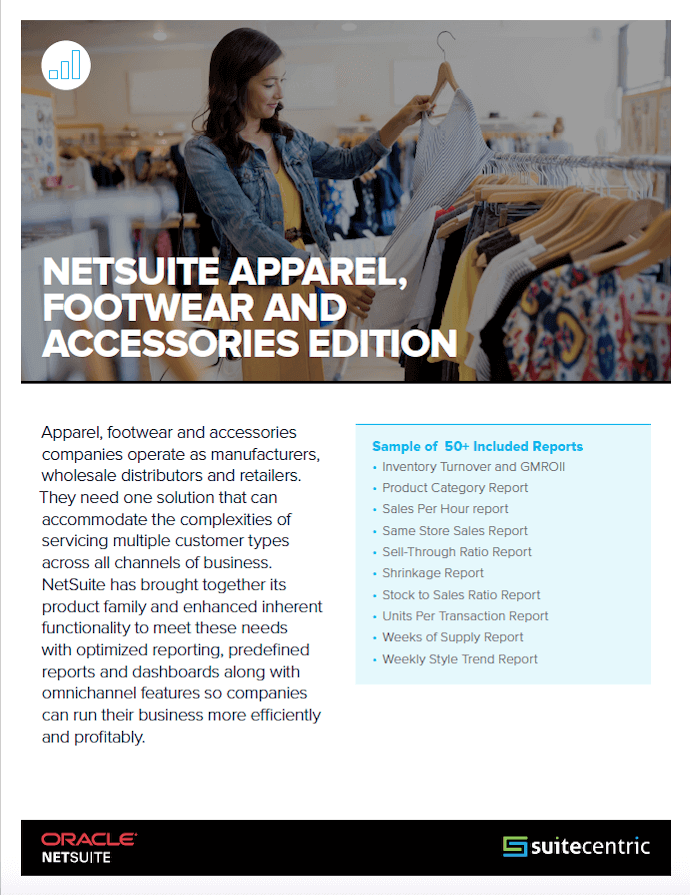NetSuite-Industries-Apparel-Footwear-Accessories-SuiteCentric